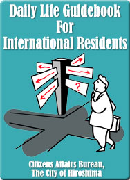 Daily Life Guidebook For International Residents