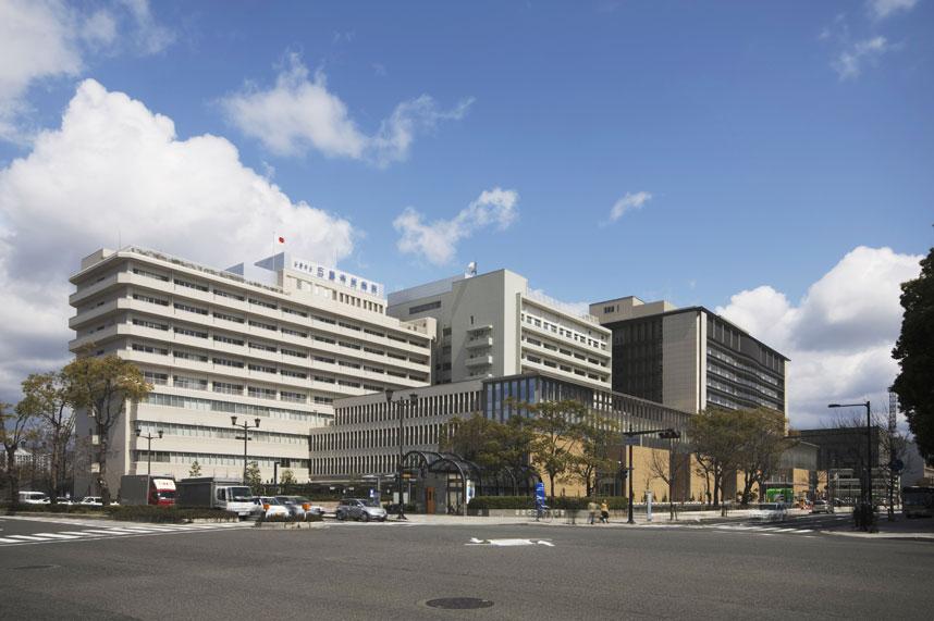 広島市立広島市民病院 病院紹介