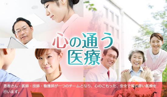 市民 病院 コロナ 広島